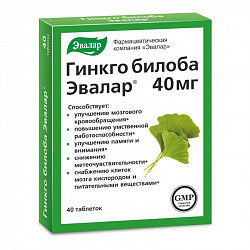 Ruske preporuke za arterijsku hipertenziju