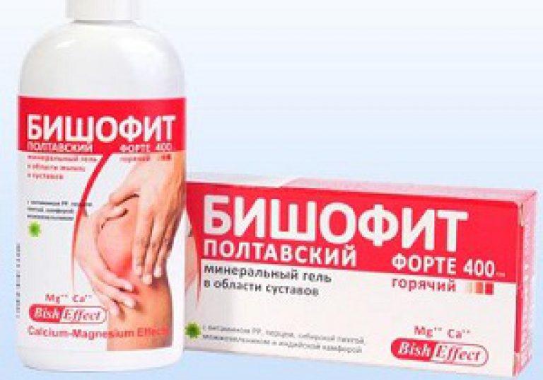 hipertenzija aplikacija bishofit