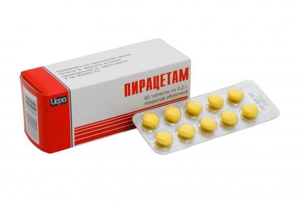 Piracetam (piracetam) - Umor February