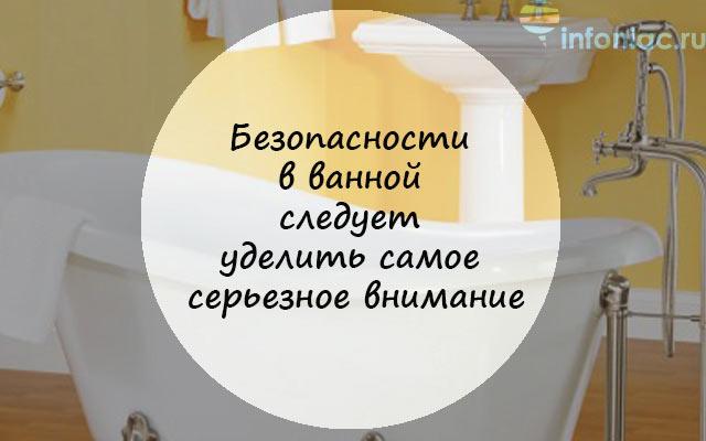 senf kupka noge hipertenzije)