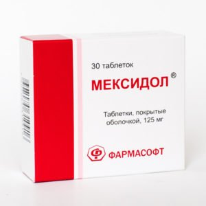 za tabletu od srca