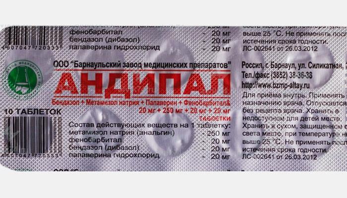 fenigidin liječenje hipertenzije)