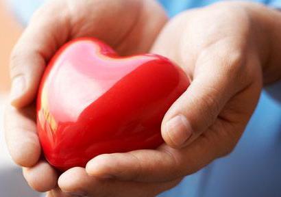 Mjesto liječenja hipertenzije