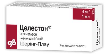 pripravci za hipertenziju u ampulama hipertenzije i nikotinka