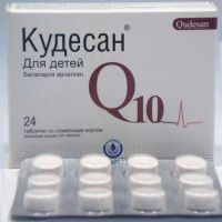 myostimulation i hipertenzija lijek za injekcije visokog krvnog tlaka