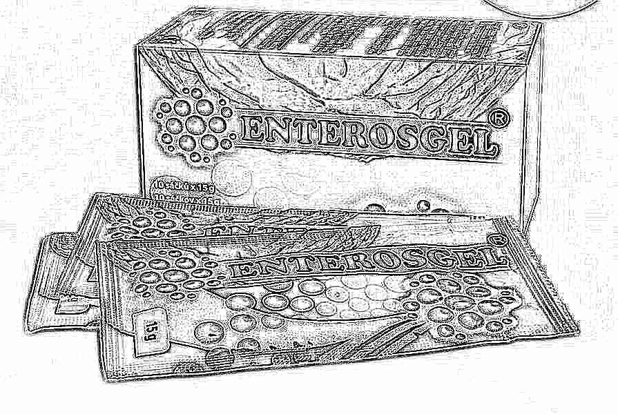 enterosgel i hipertenzija)