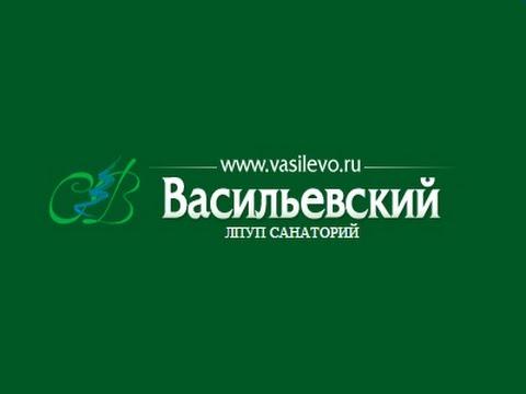 hipertenzija i liječenje radona)