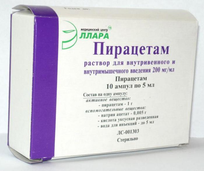 nootropil i hipertenzija)