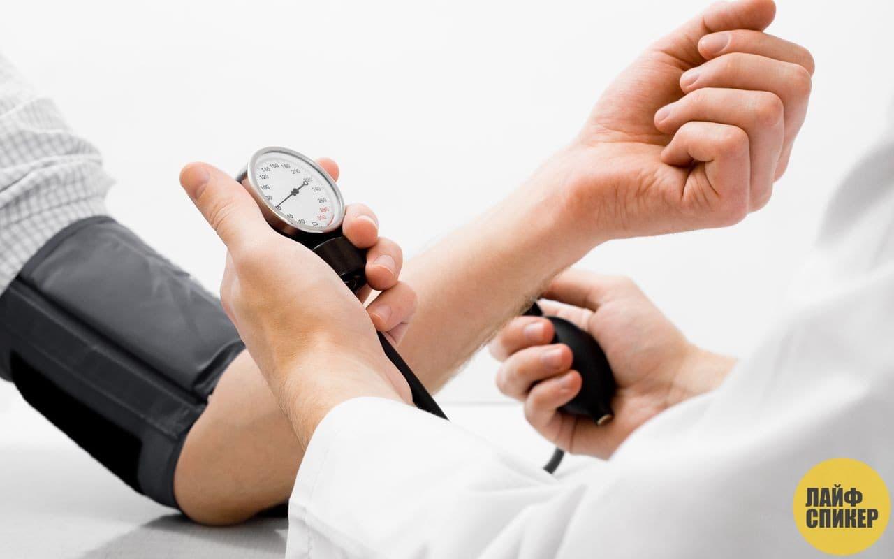 normalizaciju krvnog tlaka