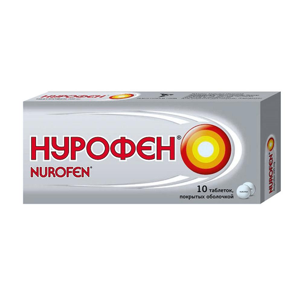 solpadein hipertenzija