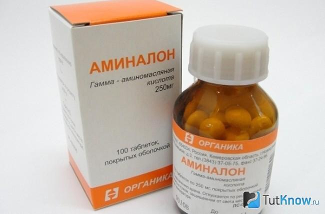 phenazepamum i hipertenzija