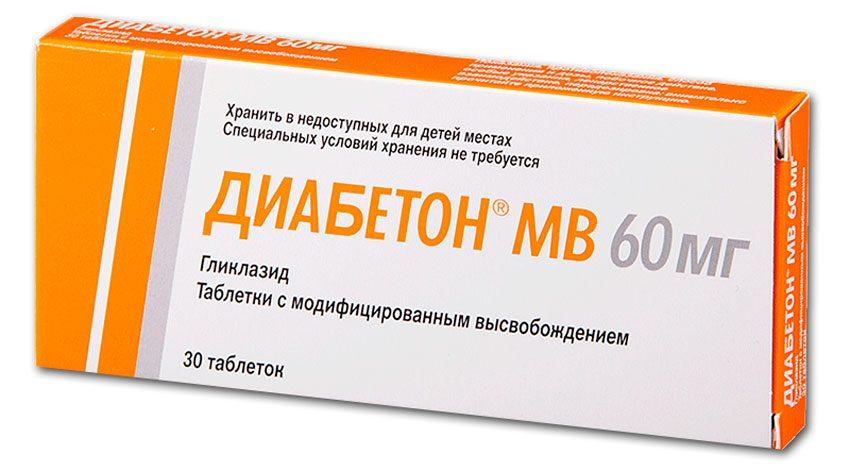 Učinkoviti lijekovi nove generacije za hipertenziju - Miokarditis February