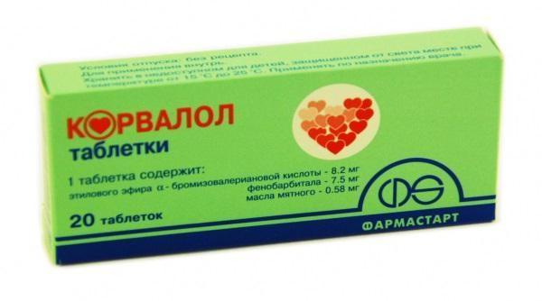 corvalol kao da tablete za hipertenziju)