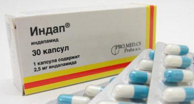 Učinkoviti lijekovi za novu generaciju hipertenzije - Uvreda -