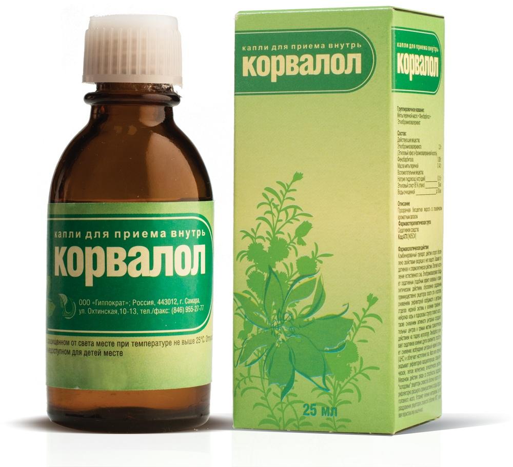 Picamilon za hipertenziju - Shizofrenija February