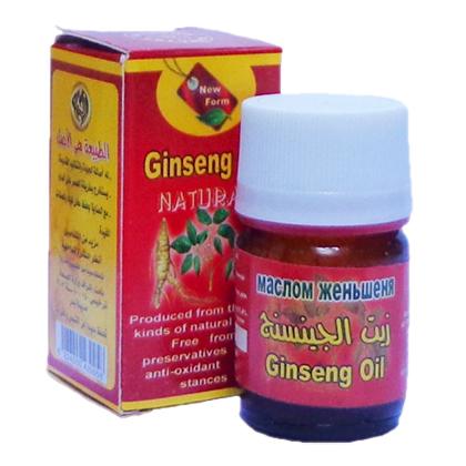 Korisna svojstva neobičnog korijena ginsenga - Vitamini February
