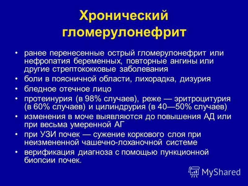 encefalopatija s hipertenzijom)