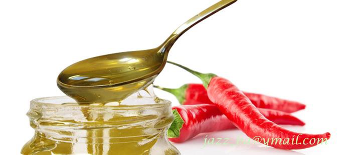 paprike i hipertenzija)