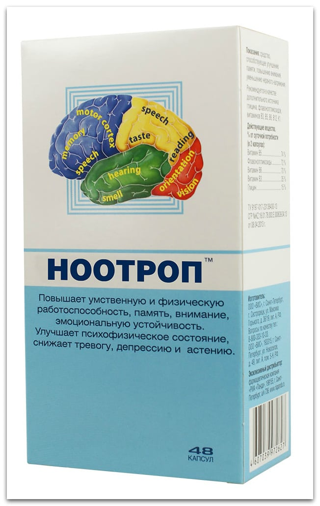pentovit hipertenzija)
